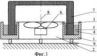 Патент 2328334 Очиститель-увлажнитель газа