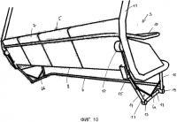 Патент 2564267 Опора для ног