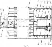 Патент 2381327 Водопропускное сооружение под насыпью в условиях многолетнемерзлых грунтов на периодически действующем водотоке