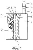 Патент 2404340 Гибкое запорно-пломбировочное устройство