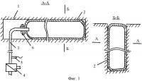 Патент 2438148 Способ возбуждения сейсмических поперечных волн