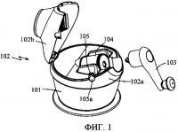 Патент 2372013 Устройство для натирания на терке пищевых продуктов