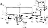 Патент 2296801 Устройство для дозирования и подачи чушковых материалов в стальковш