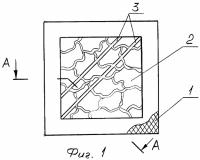 Патент 2358862 Поддон для вибропрессования тротуарной плитки с рельефным изображением