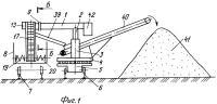 Патент 2279396 Машина для разгрузки сыпучих грузов из полувагонов