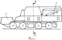Патент 2350493 Транспортно-стыковочный агрегат