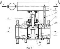 Патент 2603211 Импульсное предохранительное устройство