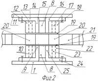 Патент 2528428 Ветроэлектрогенератор индуктивного типа