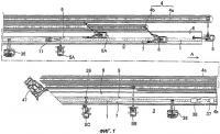 Патент 2289657 Экскаватор для выемки грунта из подтрубной области (варианты)