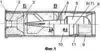 """Патент 2465549 Пуля """"оса"""" и патрон для гладкоствольного оружия"""