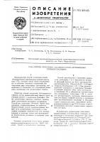 Способ получения 16-алкил (арил)производных псевдосоласодина