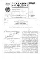 Спосоп получения производных просциляридина