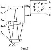 Патент 2583059 Видеоустройство для передачи заданного направления с одного горизонта на другой