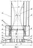 Патент 2247874 Водоподъемное устройство