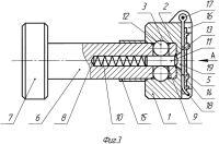 Патент 2657980 Пломбирующее устройство