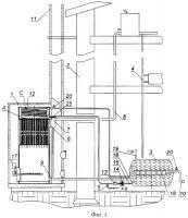 Патент 2333432 Конденсационная универсальная водогрейная установка наружного размещения