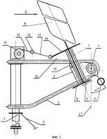 Патент 2254495 Ветроустановка