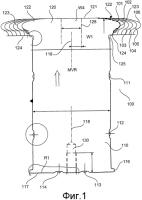 Патент 2557081 Электрическая машина, полюсный пакет синхронного генератора, ротор синхронного генератора с несколькими полюсными пакетами и способ изготовления полюсного пакета синхронного генератора электрической машины