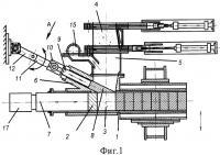 Патент 2318656 Устройство для полусухого прессования керамических изделий
