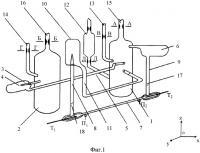 Патент 2437085 Прибор для определения электросопротивления металлов и сплавов