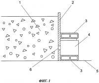 Патент 2483871 Секция стенки для заливочной формы и устройство для съема секции стенки