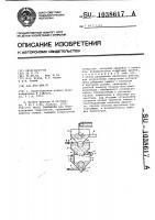 Патент 1038617 Насос замещения