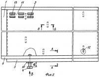 Патент 2368124 Регулируемое решето буркова л.н.