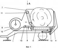 Патент 2251249 Раздатчик-измельчитель кормов