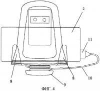 Патент 2409909 Приспособление для зарядки мобильного телефона (варианты)