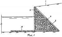 Патент 2285082 Гибкая подпорная стенка