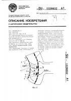 Патент 1326632 Способ делинтерования семян хлопчатника