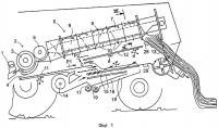 Патент 2339209 Способ и устройство для разделения потока убранной массы сельскохозяйственного материала