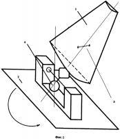 Патент 2664890 Крылевой ветродвигатель