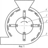 Патент 2269249 Дека измельчающего аппарата