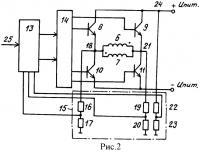 Патент 2453968 Однофазный вентильный электродвигатель