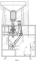 Патент 2350231 Устройство для разрушения скорлупы кедровых орехов