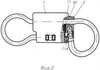 Патент 2619047 Гибкое запорно-пломбировочное устройство со средством фиксации наконечника в закрытом состоянии устройства