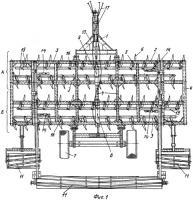 Патент 2313205 Дисковый почвообрабатывающий агрегат