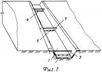 Патент 2658081 Способ устройства водоотводного сооружения