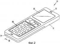 Патент 2341032 Кнопочный узел и мобильный терминал с этим узлом