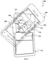Патент 2397617 Корпус портативного электронного устройства, открываемый/закрываемый посредством сдвига/поворота (варианты), соединительный модуль для данного устройства и узел данного устройства (варианты)