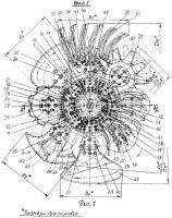 """Патент 2387118 Культиватор ротационный с универсальными дисковыми орудиями """"викост"""""""