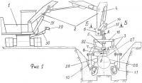 Патент 2249080 Устройство для уплотнения грунта в траншее под трубопроводом