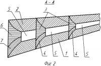 Патент 2555921 Турбина для ветродвигателей