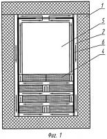 Патент 2399848 Способ термостатирования объектов