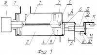 Патент 2471541 Смеситель для смешения компонентов взрывчатого состава