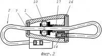 Патент 2533106 Гибкое запорно-пломбировочное устройство со средством контроля несанкционированного вскрытия