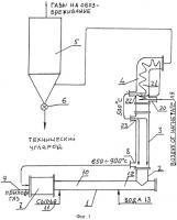Патент 2291887 Установка для производства технического углерода