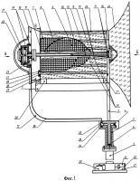 Патент 2611923 Энергоэффективная солнечно-ветровая энергетическая установка