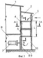 Патент 2309269 Глушитель шума для компрессорной станции